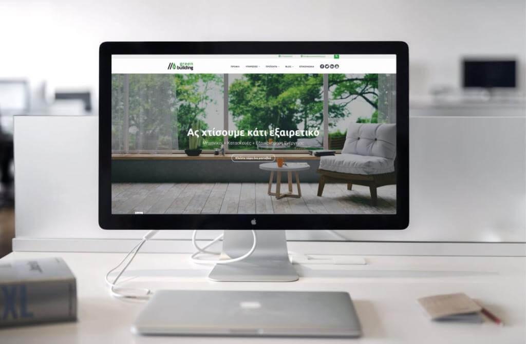 Ανασχεδιασμός ιστοσελίδας Greenbuilding